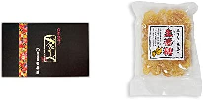 [2点セット] 岐阜銘菓 音羽屋 飛騨のかたりべ [12個]・生姜糖(230g)