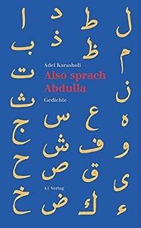 Wenn Damaskus Nicht Ware Gedichte Amazon De Adel Karasholi Bucher