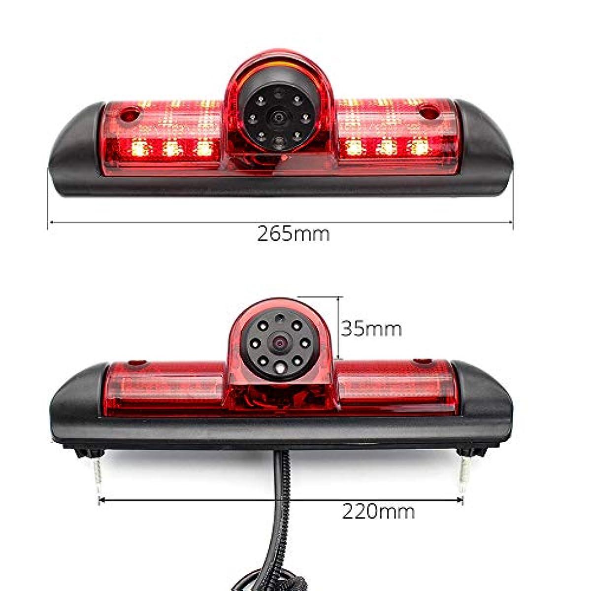 r ckfahrkamera transporter kamera an 3 bremsleuchte. Black Bedroom Furniture Sets. Home Design Ideas