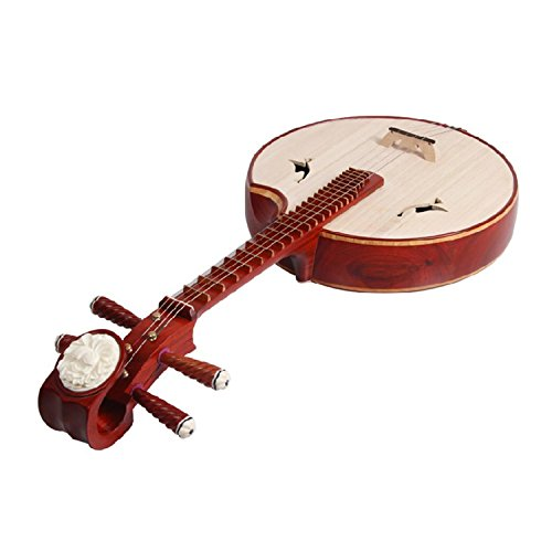 National Stringed Instrument Siam Rosewood Zhongruan Suitable for Performance by Yihai