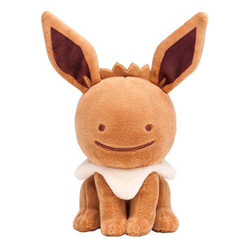 Pokemon Center Original  Stuffed Poke Plush Doll Ditto Eevee