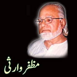 Selected Urdu Poetry (Muzaffar Warsi)