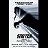 Star Trek Movie Tie-In (Star Trek: Movie Novelizations)