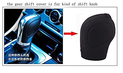 AutoTrends® Black Automatic DSG Gear Shift Knob Silicone Cover Fit