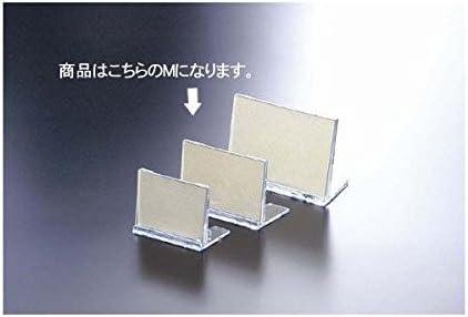 ベロス ミーティング用 ネームプレート M 透明 PE-012 / 20セット