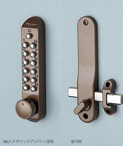 長沢製作所 KEYLEX500-22204 メタリックアンバー色 キーレックス 500シリーズ ボタン式 暗証番号錠 デッドボルトL=110 面付け 本締錠型 防犯 ピッキング対策 B00TIP5WAG  メタリックアンバー(MU)