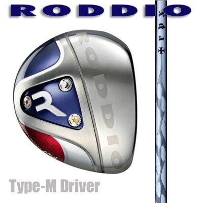 RODDIO ドライバー Type-M TRPX トリプルエックス Ravie ラヴィエ R 9°/シルバー(ノーマル) B01BLXZ9B4
