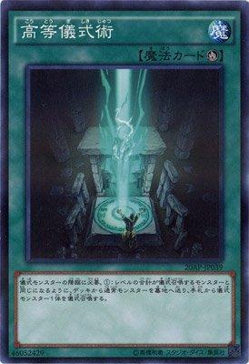 yugioh advanced crystal beast - 3