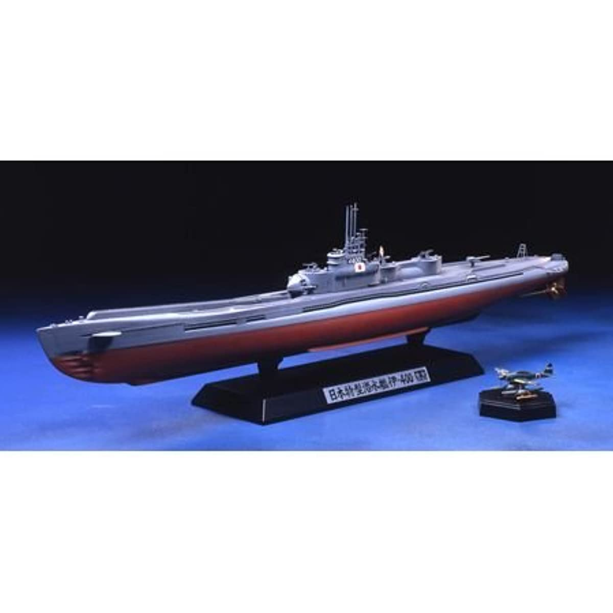 [해외] 퍼터미야 1/350 함선 시리즈 NO.19 일본 해군특 형잠수함 이탈리아-400 프라모델  78019