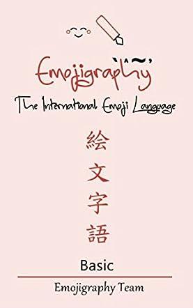 Emojigraphy The International Emoji Language Basic