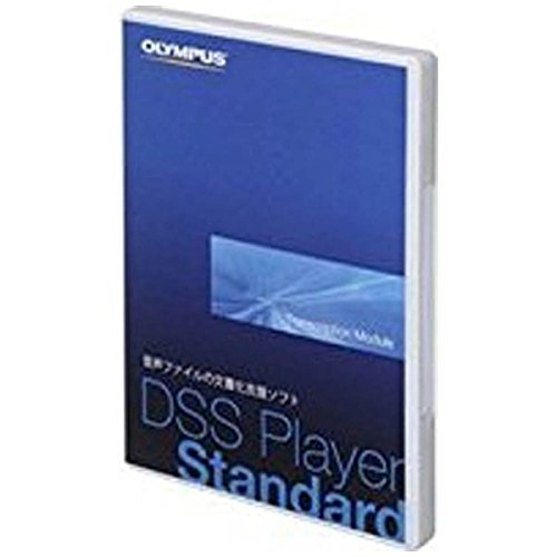 オリンパス AS49J DSS Player Standard - Transcription Module B01IH9PENI