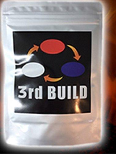 3rd BUILD(サードビルド) 2個セット 筋肉サポート B01MYY81TY