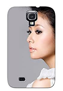 Crazinesswith Scratch-free Phone Case For Galaxy S4- Retail Packaging - Ruby Lin