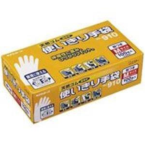 (業務用30セット) エステー 天然ゴム使い切り手袋/作業用手袋 【No.910/M 1箱】 B07PD2HPSB