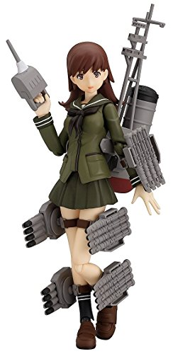 Max Factory Kancolle: Kantai Collection: Ooi Figma Action Figure