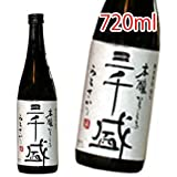 三千盛酒造 本醸 720ml