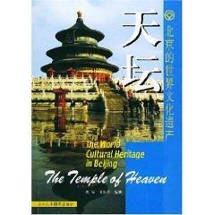 Download Temple of Heaven pdf