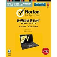 诺顿防病毒软件1年1用户(亚马逊独家发售,2014最新版)