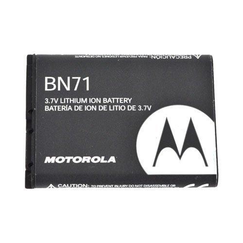 motorola barrage battery - 2