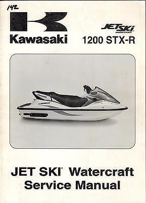- 2004 KAWASAKI JET-SKI WATERCRAFT 1200 STX-R SERVICE MANUAL P/N99924-1326-01 (932)
