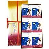 【東北・仙台の有名お菓子】萩の月 6個入り お土産・贈り物・ギフト