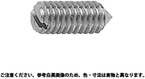 (?)止めねじ(トガリ先 表面処理(三価ブラック(黒)) 規格(3X5) 入数(1000)