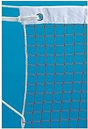 Harrod Badminton Sports Net 6.1m (20ft)