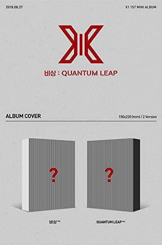 Stone Music Entertainment X1 - Soaring : Quantum Leap [Soaring+Quantum Leap ver. Set] (1st Mini Album) 2CD+2Photobooks+2Mini Photo Stands+2Bookmarks+2Postcards+2Special AR Photocards+2Folded Posters by Stone Music Entertainment (Image #2)