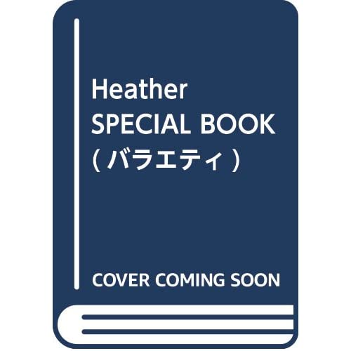 Heather SPECIAL BOOK 画像 A