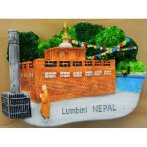 Kapilavastu buddhist lumbini nepal india town for Kitchen decoration nepal
