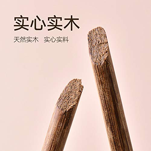 Chinese Natural Wenge Chopsticks Domestic Paint-Free Wax-Free Wooden Chopsticks Solid Wood Tableware 10-Pairs Family Set by yuan sen tai (Image #3)