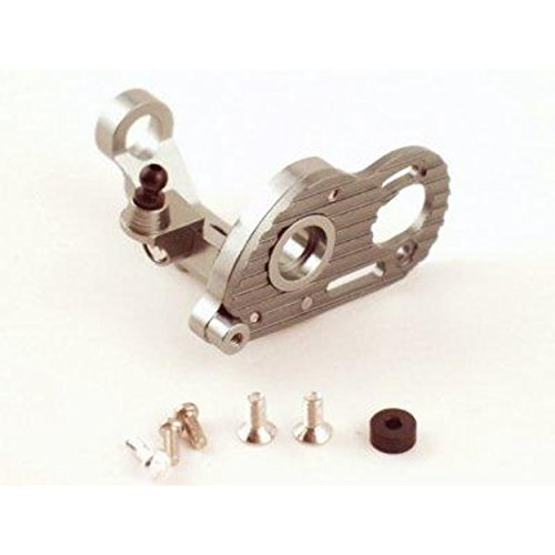 GPM Racing MH1304 HPI Micro RS4 Anodized Aluminum Motor Mount ()