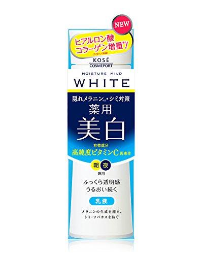 KOSE Moisture Mild Moist White Milky Lotion