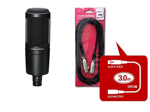 audio-technica サイドアドレスマイクロホン AT2020 + キャノンケーブル ATL458A/3.0 セット   B075J9R1TJ