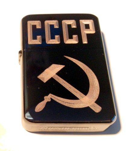 Vector KGM Thunderbird Custom Lighter - USSR Hammer & Sickle CCCP Logo Black Sparkle High Polish Chrome Rare!