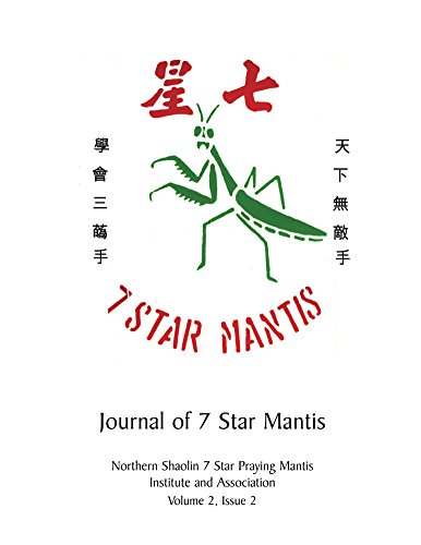 Journal of 7 Star Mantis Northern Shaolin Issue 2