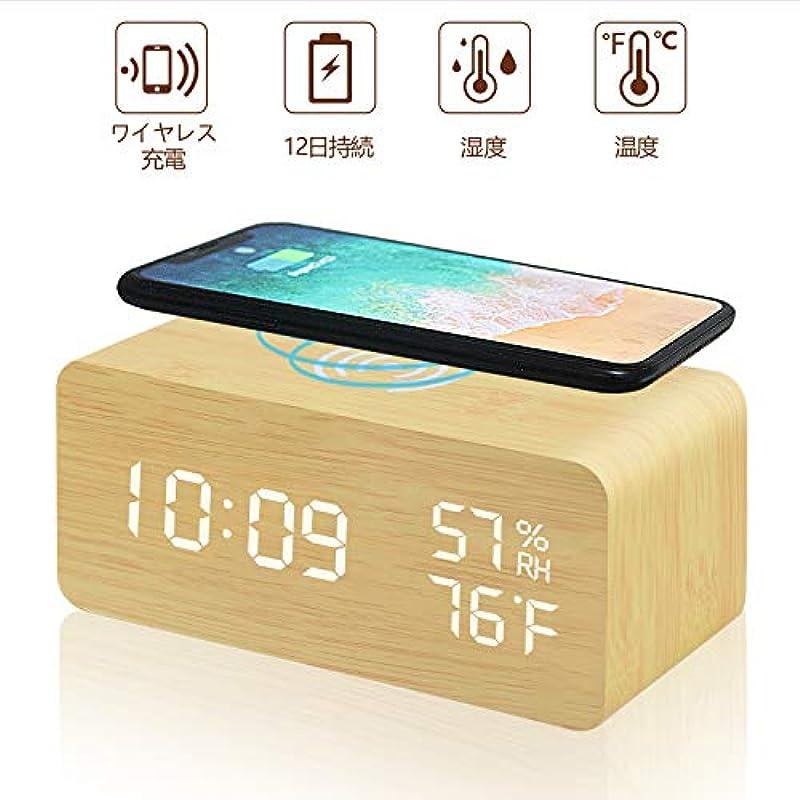 wireless 충전 탁상시계 자명종 내장 전지 USB급전 android iphone충전기 음성 감지 브라운 우드 그레인