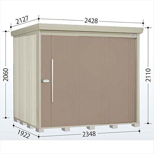 タクボ物置 ND/ストックマン 側面棚 ND-S2319Y 多雪型 標準屋根 『屋外用中型大型物置』 カーボンブラウン B018CAAQOO