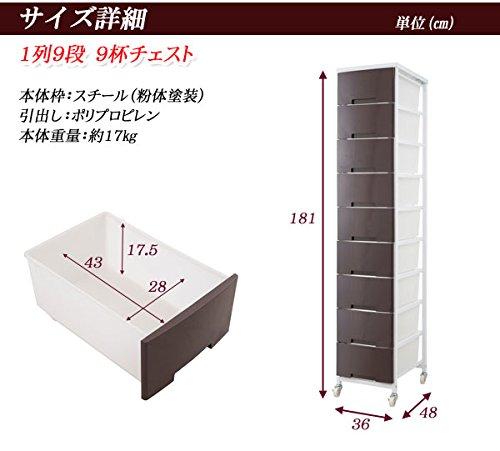 大量収納プラスチックチェスト 1列×9段 ホワイト色 B00OT96YXK