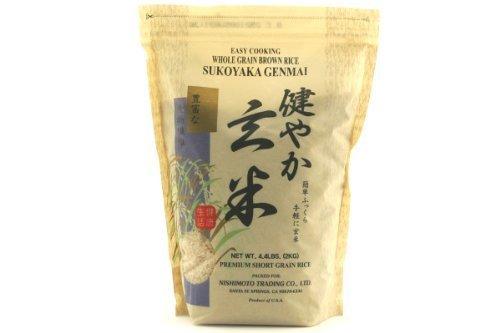 Sukoyaka Genmai (Whole Grain Brown Rice) 4.4 Lb (Pack of 3) by Shirakiku