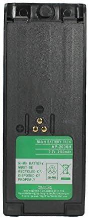 2100mAh 7.5V NTN7143CR NiMH Battery for Motorola HT1000 MT2000 GP900 GP1200