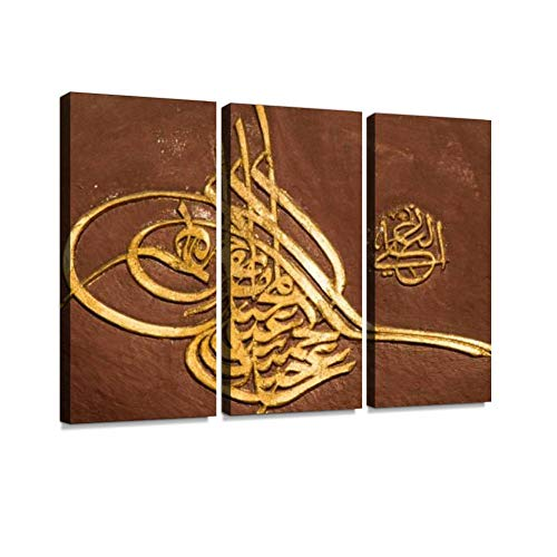 (Beautiful Examples of Ottoman Calligraphy Art Print On Canvas Wall Artwork Modern Photography Home Decor Unique Pattern Stretched and Framed 3 Piece)