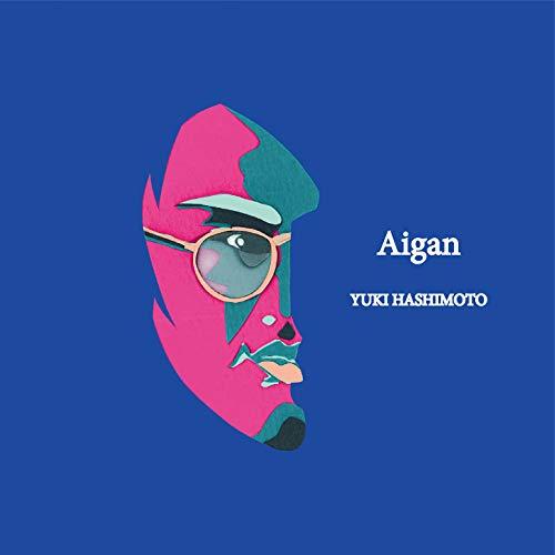 Aigan