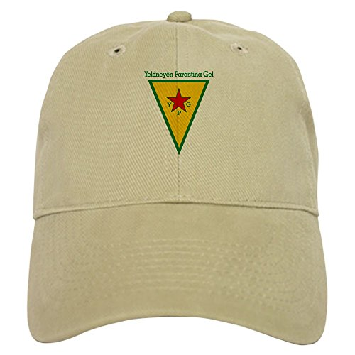 cafepress-ypg-baseball-baseball-cap-with-adjustable-closure-unique-printed-baseball-hat