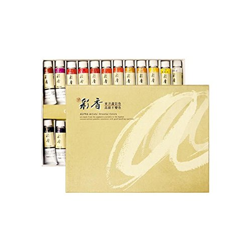 Korean Oriental Watercolour Paint Alpha Gold Set 24 Colours 15ml 0.50oz (Gold 1/2 Oz Tube)