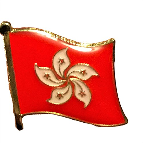 Backwoods Barnaby Hong Kong Flag Lapel Pin/International Travel Pins Collections by (0.75