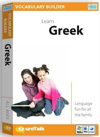 EuroTalk Interactive - Vocabulary Builder! Learn Greek