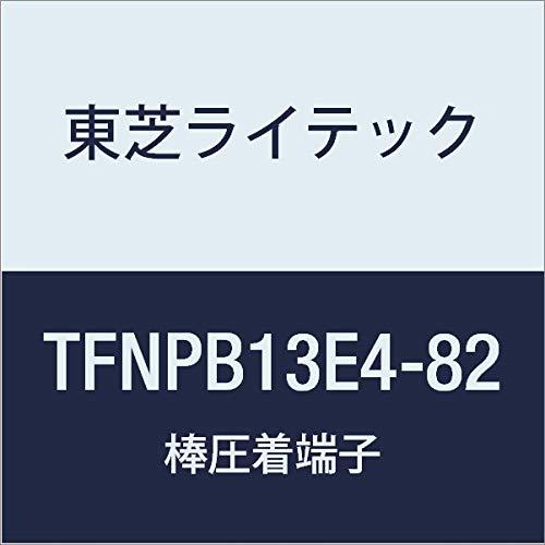 東芝ライテック 小形住宅用分電盤 Nシリーズ 40A 8-2 扉なし 基本タイプ TFNPB13E4-82 B01J9RM86S