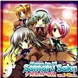 Akane-Iro ni Somaru Saka 1-12