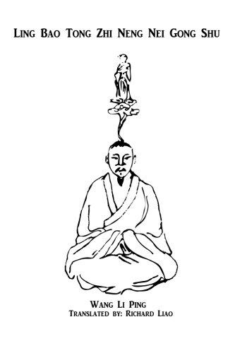 Ling Bao Tong Zhi Neng Nei Gong Shu